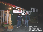 20th Tyee for 2008 season